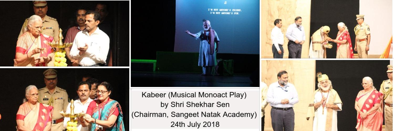 Kabeer (Musical Monoact Play)